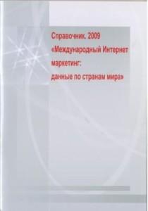 book2-210x300