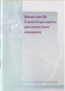 book21-215x300